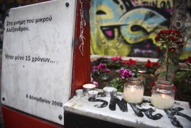 Επέτειος Γρηγορόπουλου : Συγκεντρώσεις με δρακόντεια μέτρα από την ΕΛ.ΑΣ. | tovima.gr
