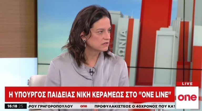 Ν. Κεραμέως στο One Channel: Έρχονται αξιολογήσεις πανεπιστημιακών τμημάτων και εκπαιδευτικών   tovima.gr