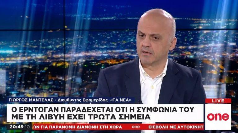 Γ. Μαντέλας στο One Channel: O Ερντογάν παραδέχεται το πρώτο τρωτό σημείο της συμφωνίας με τη Λιβύη   tovima.gr