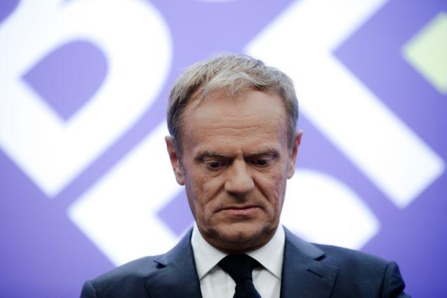 Τουσκ : Το Brexit είναι ένα από τα μεγαλύτερα λάθη στην ιστορία της ΕΕ | tovima.gr