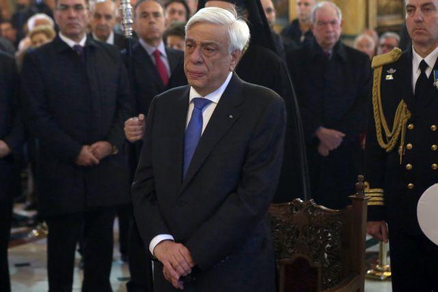 Παυλόπουλος σε Ερντογάν : Η Ελλάδα δεν είναι μόνη της | tovima.gr