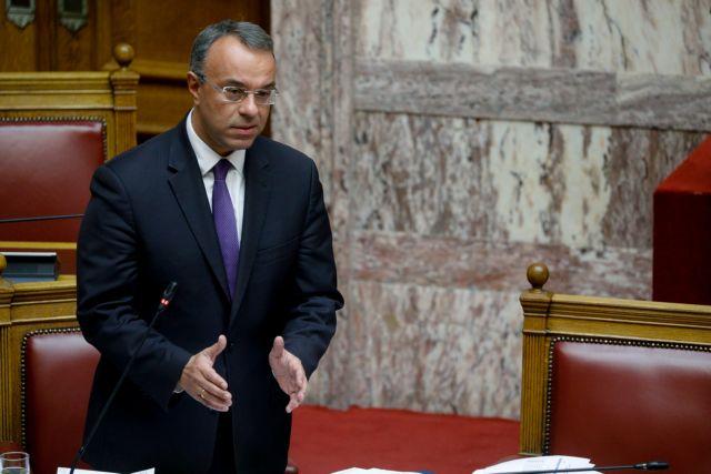Φορολογικό νομοσχέδιο : Εγκρίθηκε με τις ψήφους ΝΔ και Ελληνικής Λύσης | tovima.gr