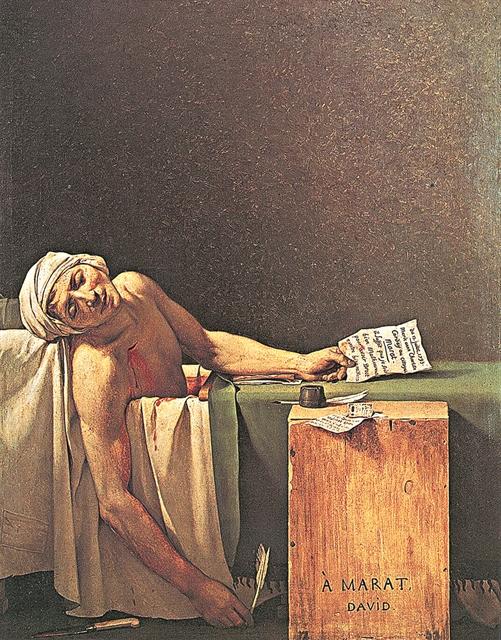 Η Βιολογία φωτίζει τη… Γαλλική Επανάσταση | tovima.gr