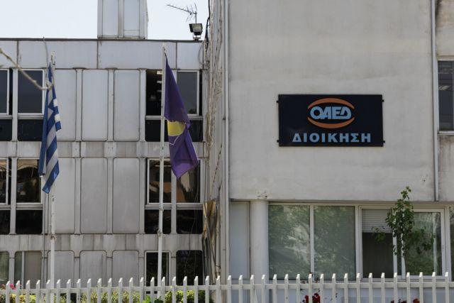ΟΑΕΔ : Ανάγκη συντονισμού με τις τοπικές κοινωνίες | tovima.gr