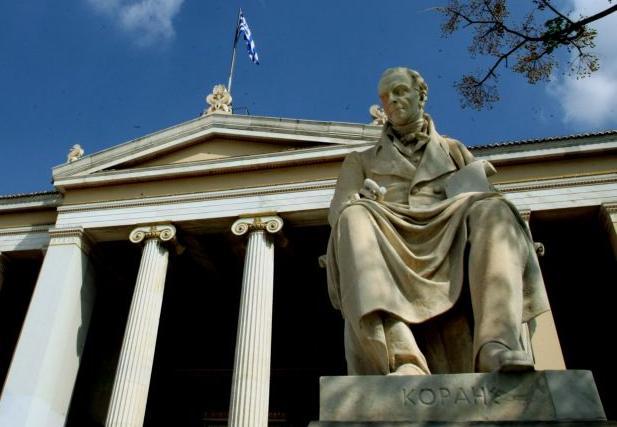 Τα πανεπιστήμια | tovima.gr
