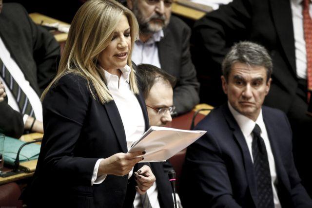 «Επιχείρηση Βουλή» από τη Φώφη Γεννηματά   tovima.gr