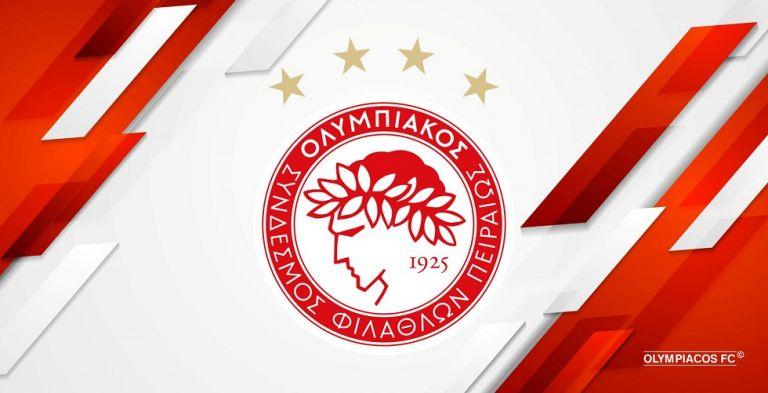 Ολυμπιακός: Ανακοινώθηκε το πρόγραμμα για το ματς με τον Ερυθρό Αστέρα   tovima.gr