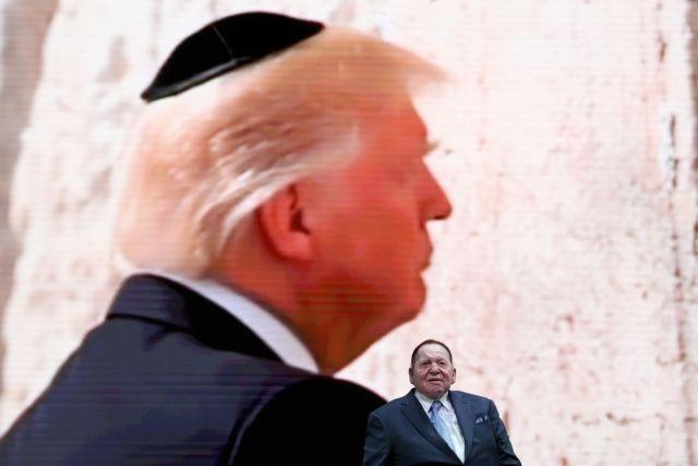Τραμπ: Το εβραϊκό κράτος δεν είχε ποτέ καλύτερο φίλο στο Λευκό Οίκο | tovima.gr