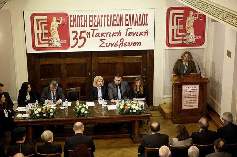 Η ανεξαρτησία της Δικαιοσύνης στη συνέλευση των Εισαγγελέων   tovima.gr
