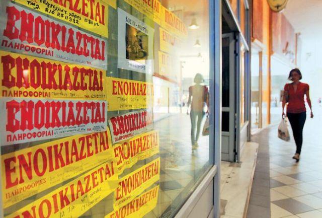 Ανοδικά οι τιμές γραφείων και καταστημάτων | tovima.gr