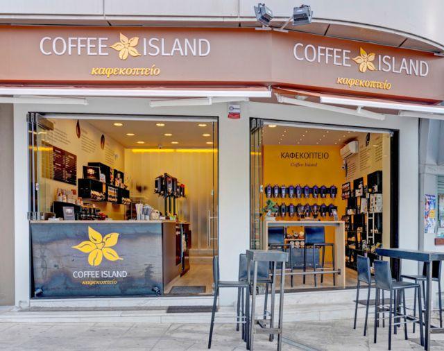 Coffee Island: Επέκταση δικτύου στο εξωτερικό – νέοι στρατηγικοί στόχοι | tovima.gr