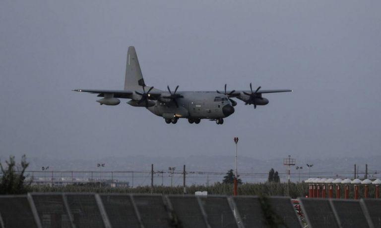 Χιλή: Μεταγωγικό C-130 της πολεμική αεροπορίας, αγνοείται, με 38 επιβαίνοντες | tovima.gr