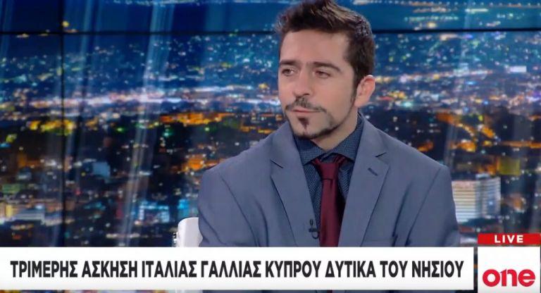 Μ. Χαραλαμπάκης στο One Channel: Πιθανόν η παρουσία Γαλλίας και Ιταλίας στην Κύπρο να είναι μόνιμη   tovima.gr
