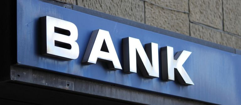 Editorial: The demise of bank employees | tovima.gr