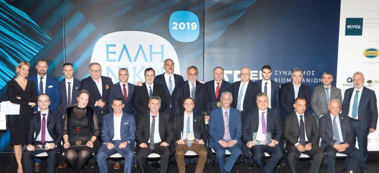 Οι 19 επιχειρήσεις που έλαβαν τα βραβεία «ΕΛΛΗΝΙΚΗ ΑΞΙΑ 2019» | tovima.gr