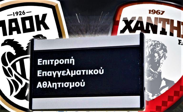 ΠΑΟΚ και Ξάνθη κλήθηκαν σε απολογία από την ΕΕΑ, πρόσθετη παρέμβαση από ΑΕΛ   tovima.gr