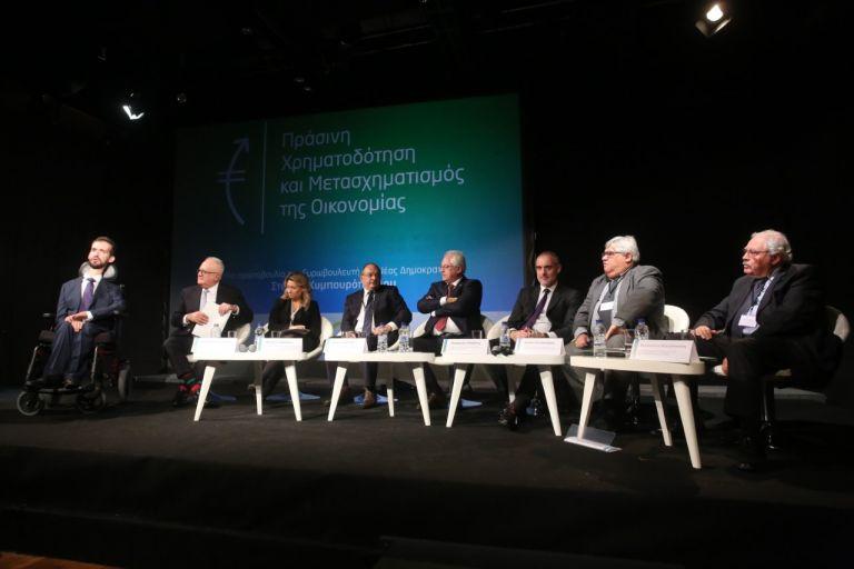 Πράσινη χρηματοδότηση και μετασχηματισμός της οικονομίας | tovima.gr
