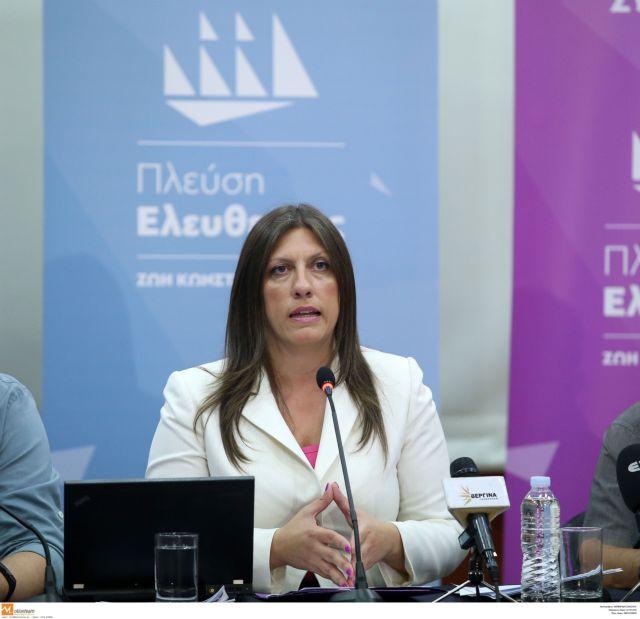 Παρέμβαση Κωνσταντοπούλου για την αστυνομική βία και την πολιτική πρόκληση | tovima.gr