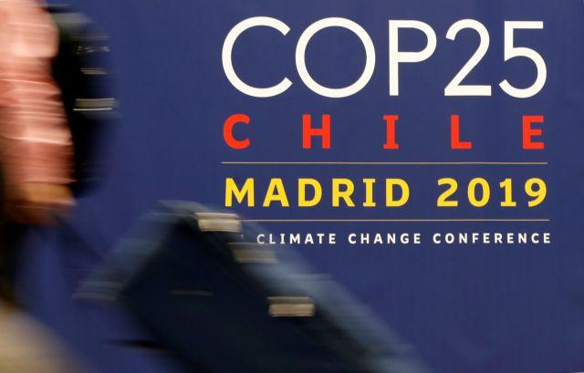 COP25: Προσπάθειες να αποφευχθεί το «ναυάγιο» για το κλίμα | tovima.gr