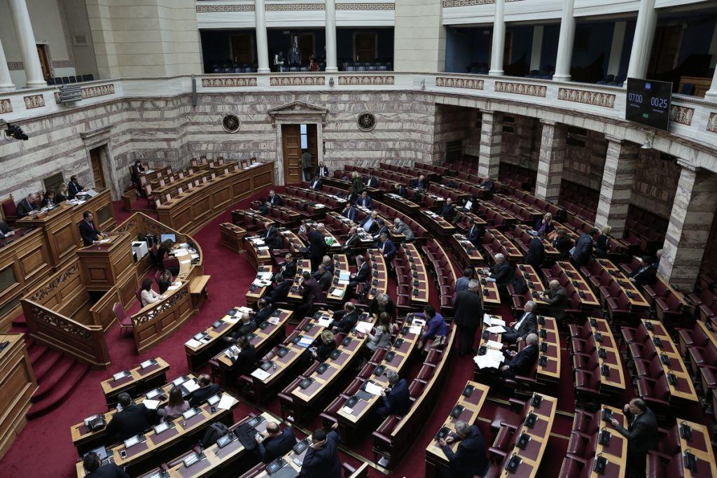 Βουλή: Ξεκίνησε η πενθήμερη συζήτηση για τον Προϋπολογισμό