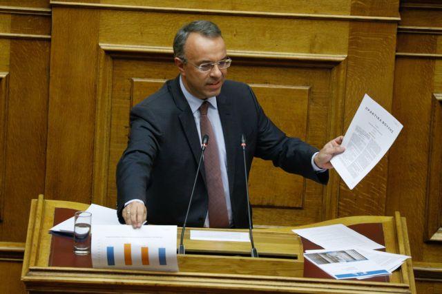 Προϋπολογισμός: Χαμηλότερα πρωτογενή πλεονάσματα εντός του 2020   tovima.gr