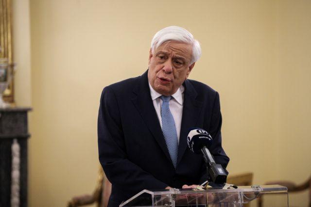 Παυλόπουλος: Το τέλος της πανδημίας να αποτελέσει αφετηρία υπεύθυνης περίσκεψης | tovima.gr