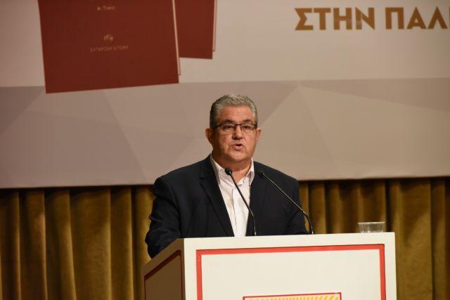Κουτσούμπας : Επικίνδυνο ιδεολόγημα η συνδιαχείρηση του Αιγαίου | tovima.gr