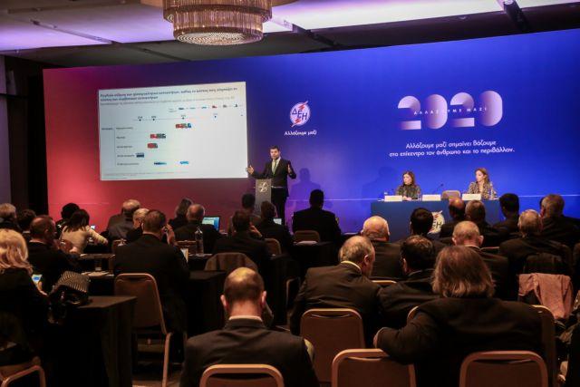 ΔΕΗ: Οι μεσοπρόθεσμες στρατηγικές προτεραιότητες και οι οικονομικές προοπτικές του 2020 | tovima.gr