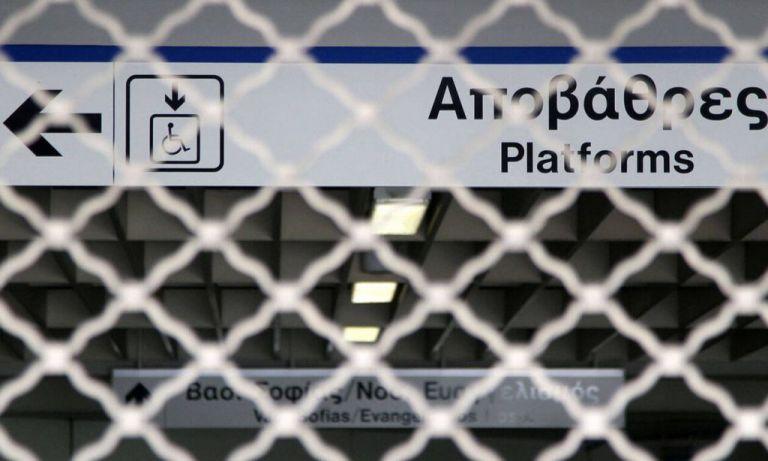 Μετρό: Μόλις το 2% των εργαζομένων συμμετείχε στη στάση εργασίας | tovima.gr