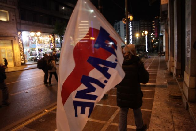 ΠΑΜΕ: Οι αγώνες δε μπαίνουν στο γύψο | tovima.gr