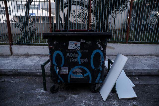 Πετράλωνα: Ψάχνουν στους κάδους σημάδια για τον 50χρονο αγνοούμενο   tovima.gr