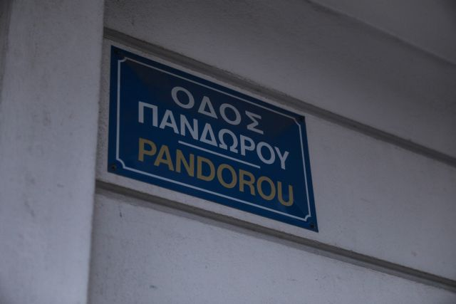 Πετράλωνα : Αναζητείται το πτώμα του 52χρονου – Σε ψυχιατρική κλινική η μητέρα του 21χρονου | tovima.gr