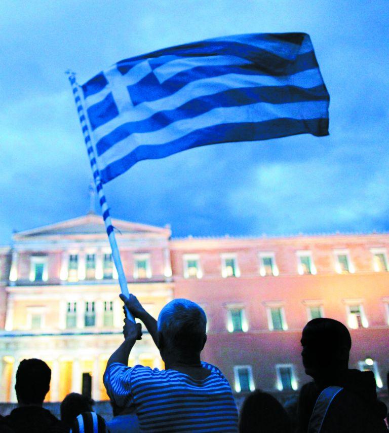 Η Ελλάδα μετά την κρίση   tovima.gr