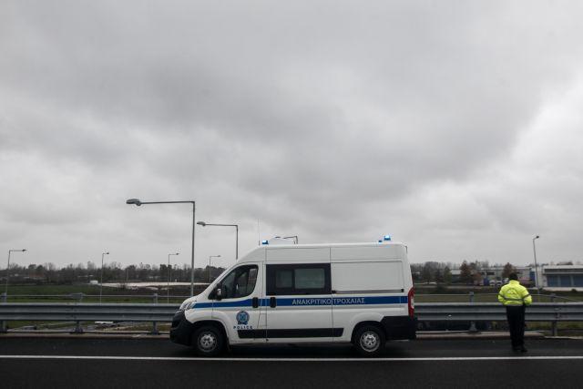 Μαξίμου για εθνική οδό: Όλοι κρινόμαστε – «Καρατομήθηκε» ο διοικητής της Τροχαίας | tovima.gr