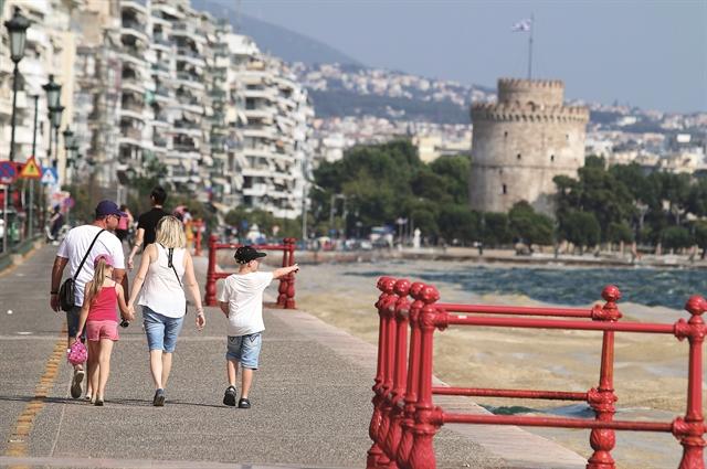 Αθήνα και Θεσσαλονίκη οι πρωταγωνίστριες της ανάπτυξης   tovima.gr