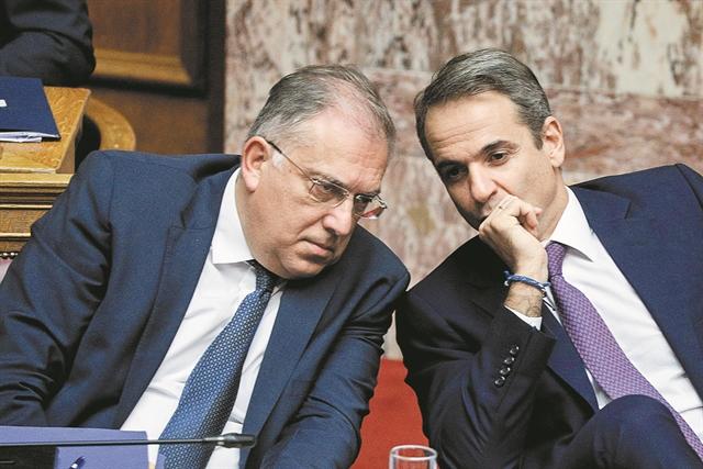 Ιστορική συναίνεση με τρεις κινήσεις   tovima.gr