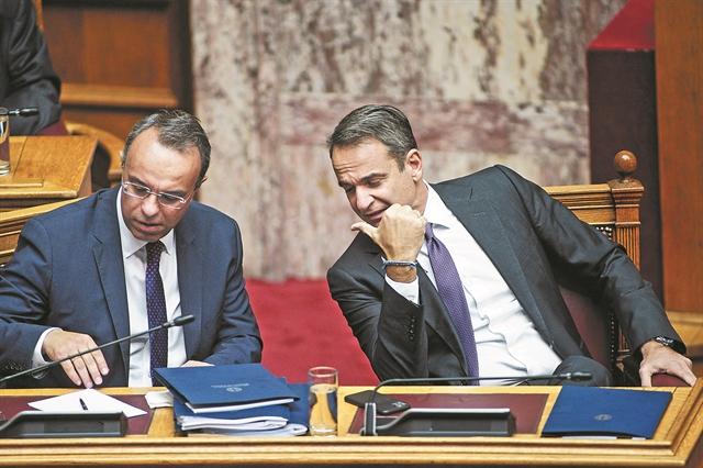 «Κούρεμα» τελευταίας ευκαιρίας για τα κόκκινα δάνεια | tovima.gr