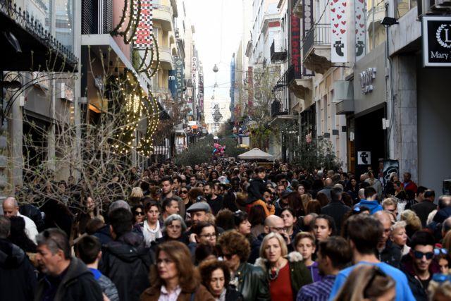 Ποια καταστήματα θα ανοίξουν την Πέμπτη | tovima.gr