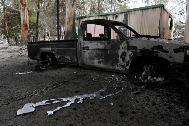 Αυστραλία : Μεγαλώνει ο αριθμός των νεκρών, φόβοι για τους αγνοούμενους   tovima.gr