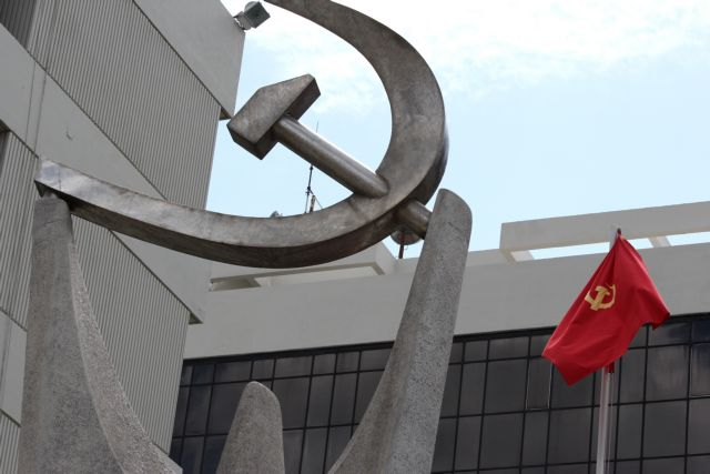 ΚΚΕ για EastMed: Η συμφωνία φέρει μονάχα κινδύνους για τους εργαζόμενους | tovima.gr
