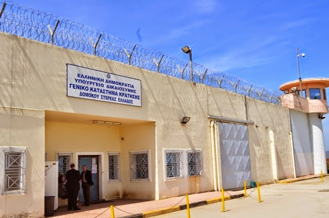 Φυλακές Δομοκού: Καθυστέρησε, αλλά επέστρεψε ο κρατούμενος που είχε πάρει άδεια   tovima.gr