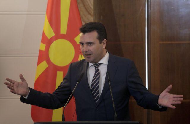 Βόρεια Μακεδονία: Σχηματίζεται υπηρεσιακή κυβέρνηση, μετά την παραίτηση Ζάεφ | tovima.gr