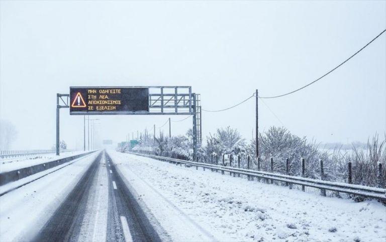Πυκνές χιονοπτώσεις και θυελλώδεις ανέμους φέρνει ο «Ηφαιστίων» – Σε συναγερμό ο κρατικός μηχανισμός | tovima.gr