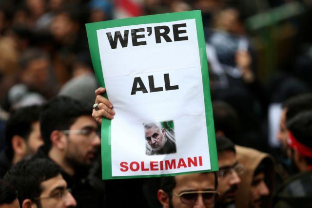 Τεχεράνη: Χιλιάδες απέτισαν φόρο τιμής στον Σουλεϊμανί – «ΗΠΑ και Ισραήλ θα ζήσουν μαύρες μέρες»   tovima.gr