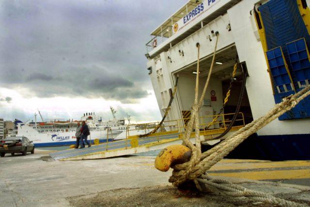 Απαγορευτικό απόπλου από τα λιμάνια της Αττικής – 11 μποφόρ οι άνεμοι στο Αιγαίο | tovima.gr