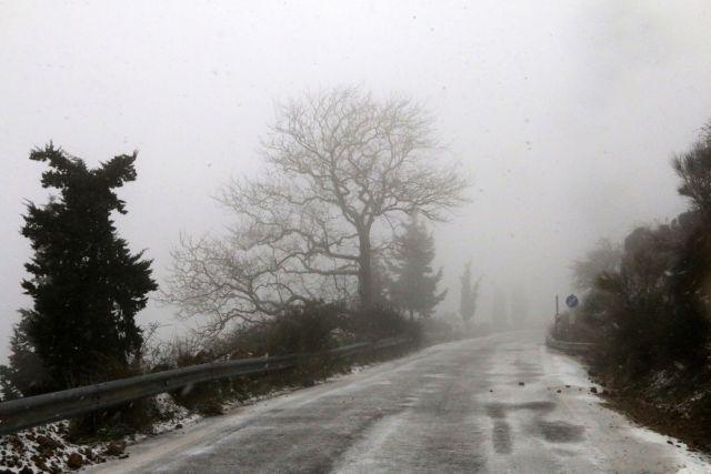 Καιρός : Kακοκαιρία με χιονοπτώσεις από την Κυριακή | tovima.gr