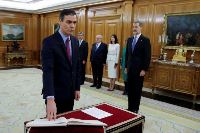 Ισπανία: Ορκίσθηκε πρωθυπουργός ο Σάντσεθ | tovima.gr