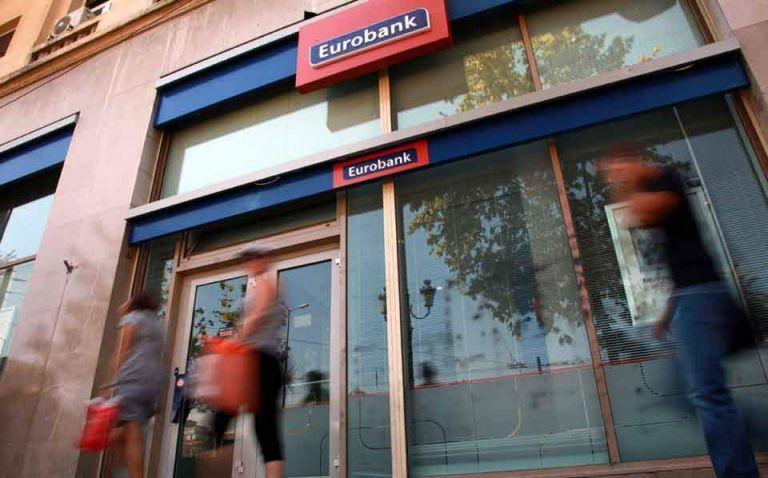 Deal στη Eurobank για μεταφορά έως 500 εργαζομένων στην FPS   tovima.gr