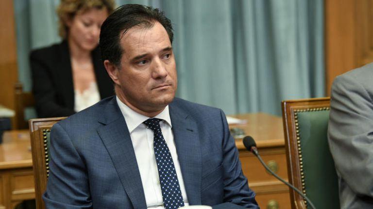 Γεωργιάδης για συνάντηση Τραμπ-Μητσοτάκη: Πολύ καλή απ' όλες τις απόψεις | tovima.gr