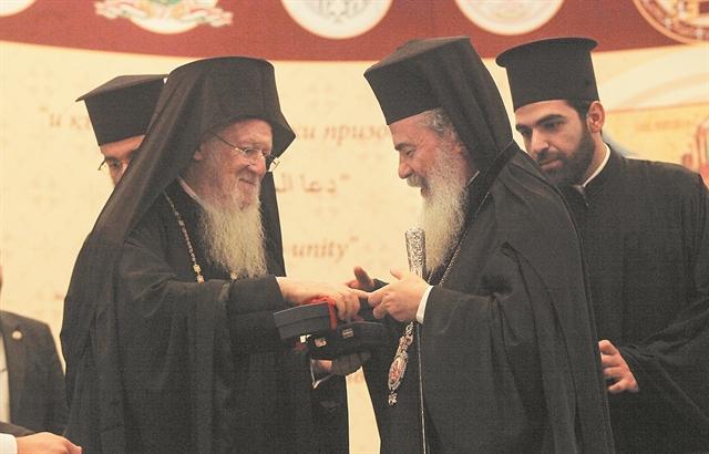 Στα άκρα οι σχέσεις Φαναρίου – Πατριαρχείου Ιεροσολύμων | tovima.gr